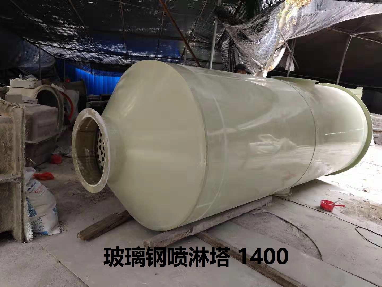 玻璃鋼噴淋塔1400