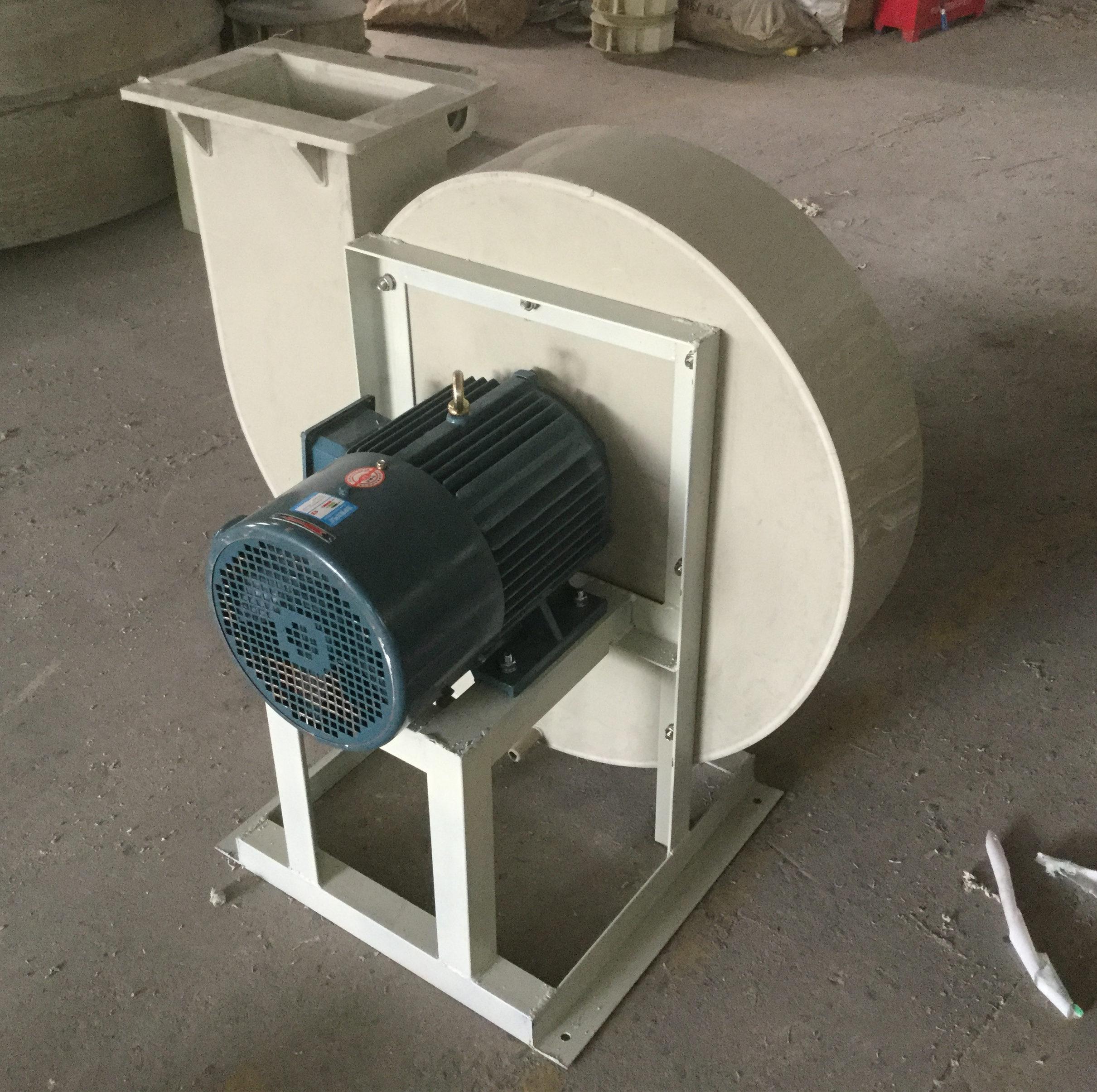 PP6-30塑料防腐高壓離心風機